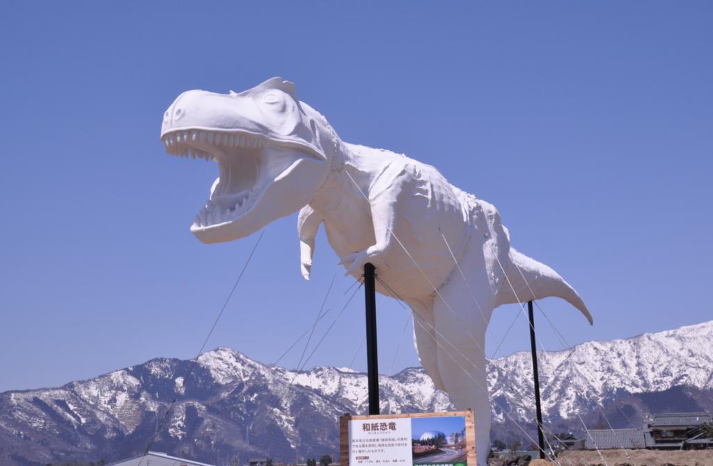 ホワイトザウルス