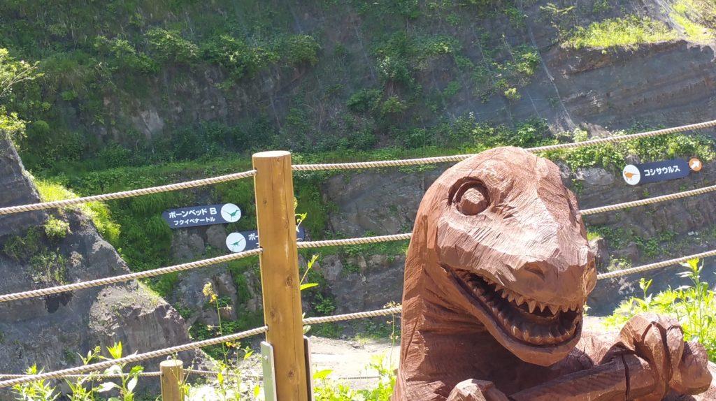 野外恐竜博物館勝山市北谷