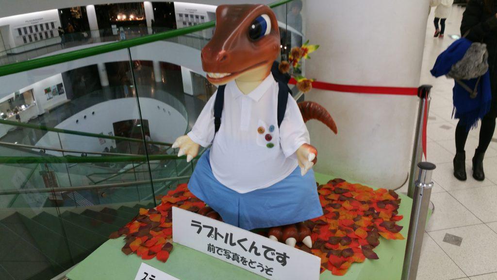 福井恐竜博物館ラプトルくんコスプレ