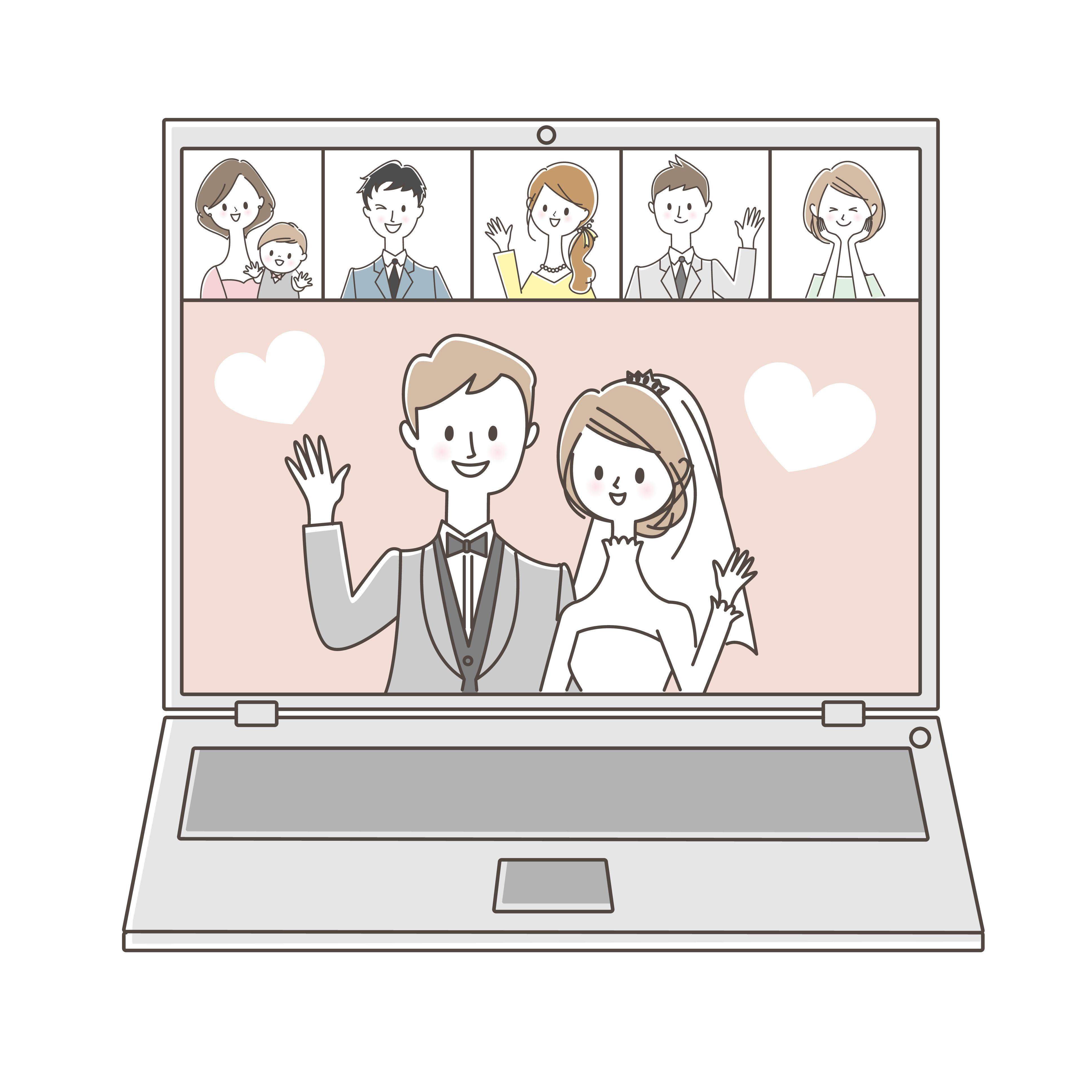 WEB婚しませんか?